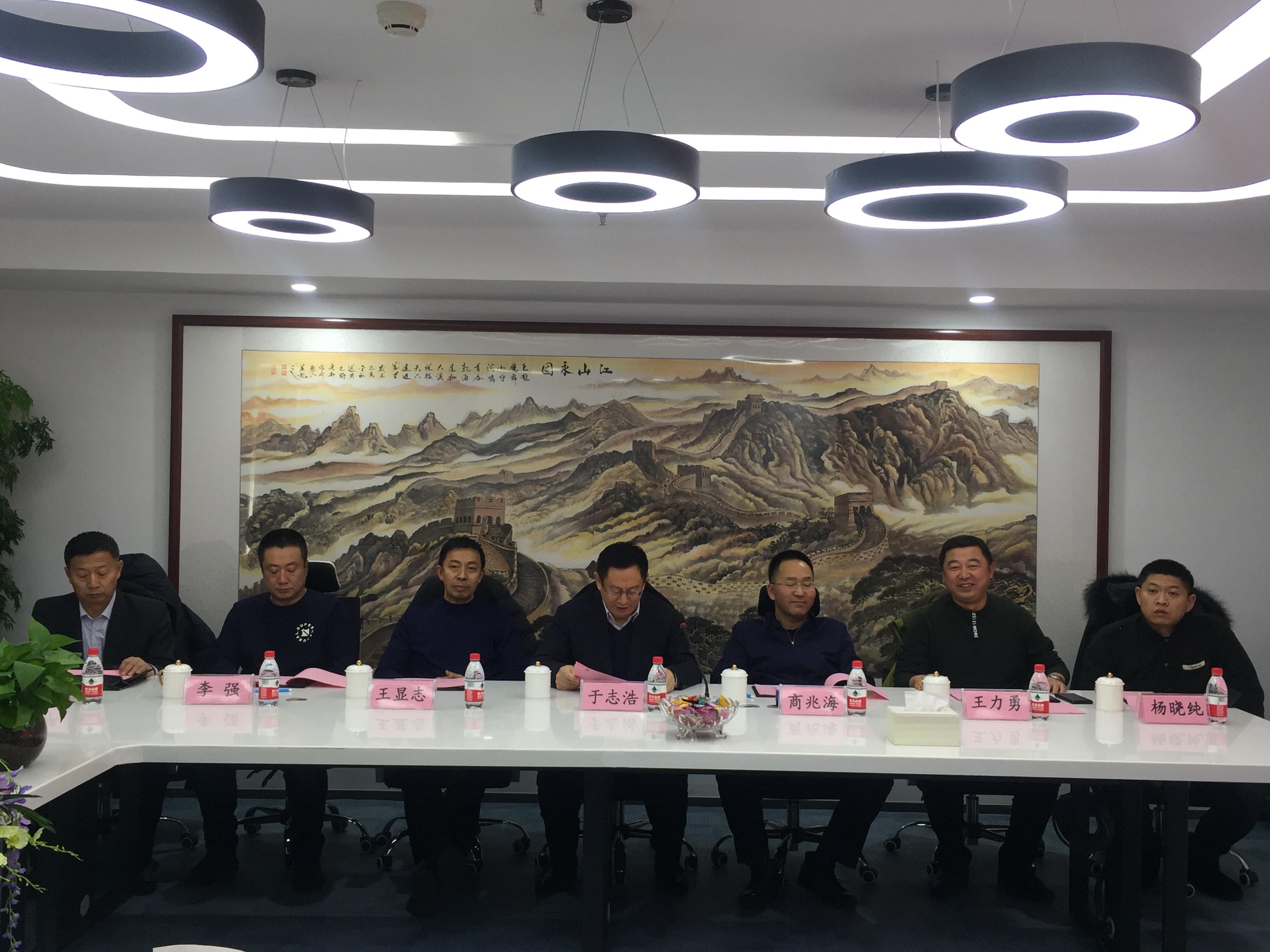 热烈欢迎大兴安岭林业局领导莅临我司指导考察