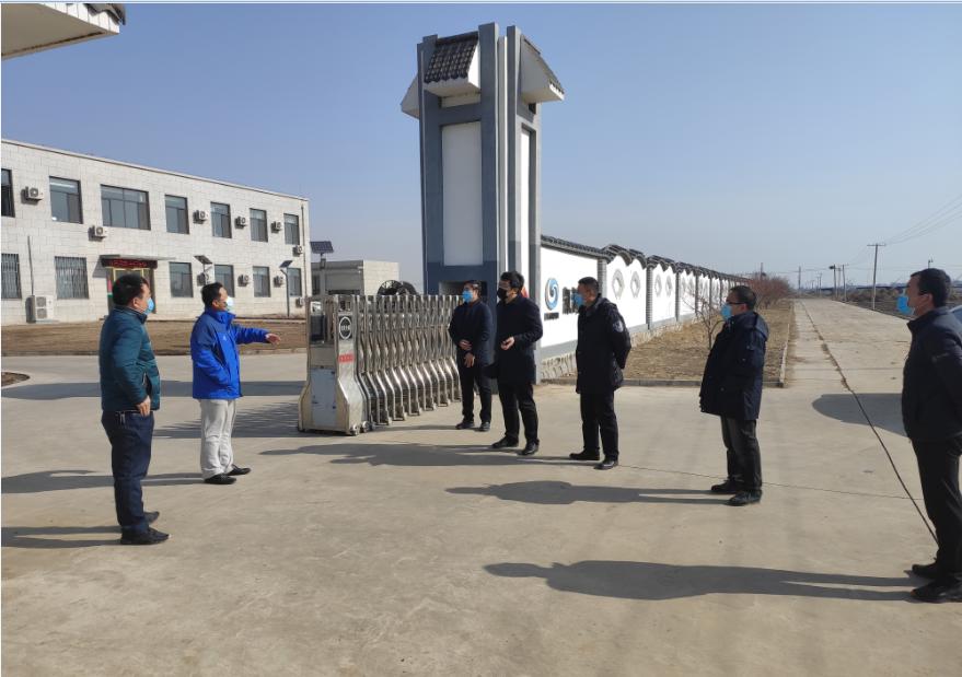 昌黎县组织部部长李振生来公司调研检查疫情防控及复工情况